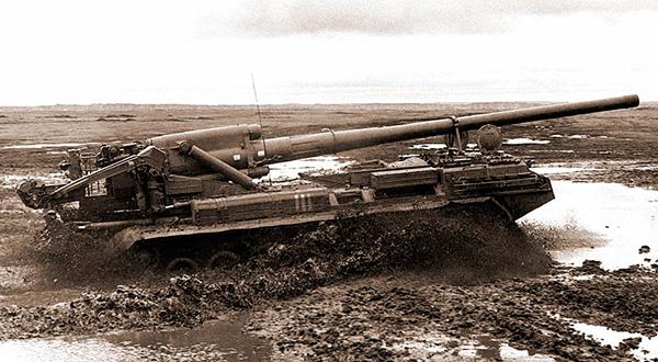 Самоходная артиллерийская установка 2С7 Пион