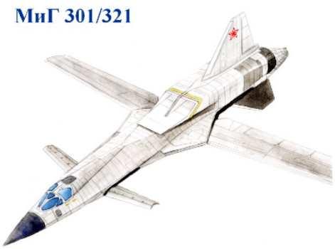 МиГ 301/321 Гиперзвуковой перехватчик/бомбардировщик