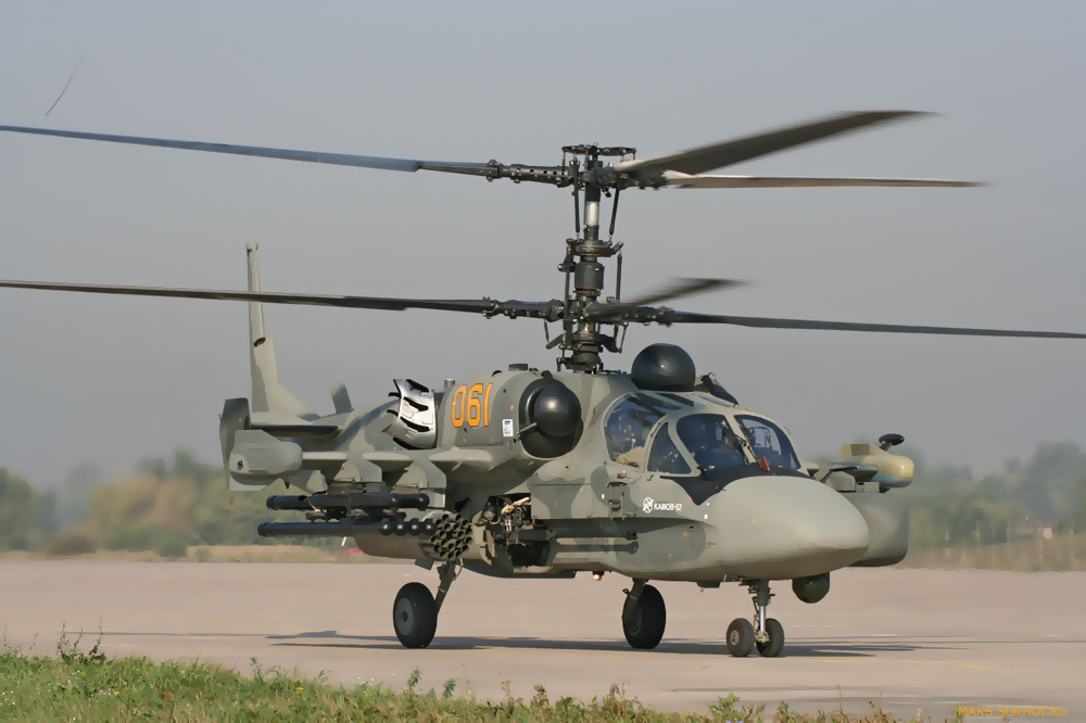 Ка-52 Аллигатор
