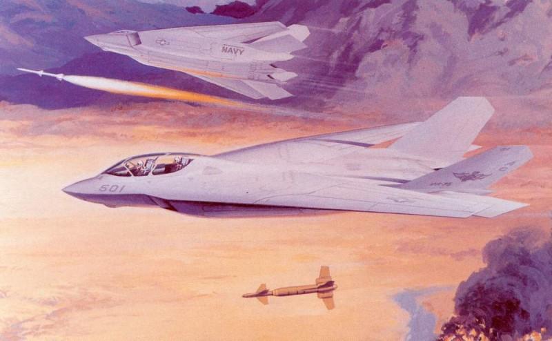 Многоцелевой истребитель  A/F-X (A-X)