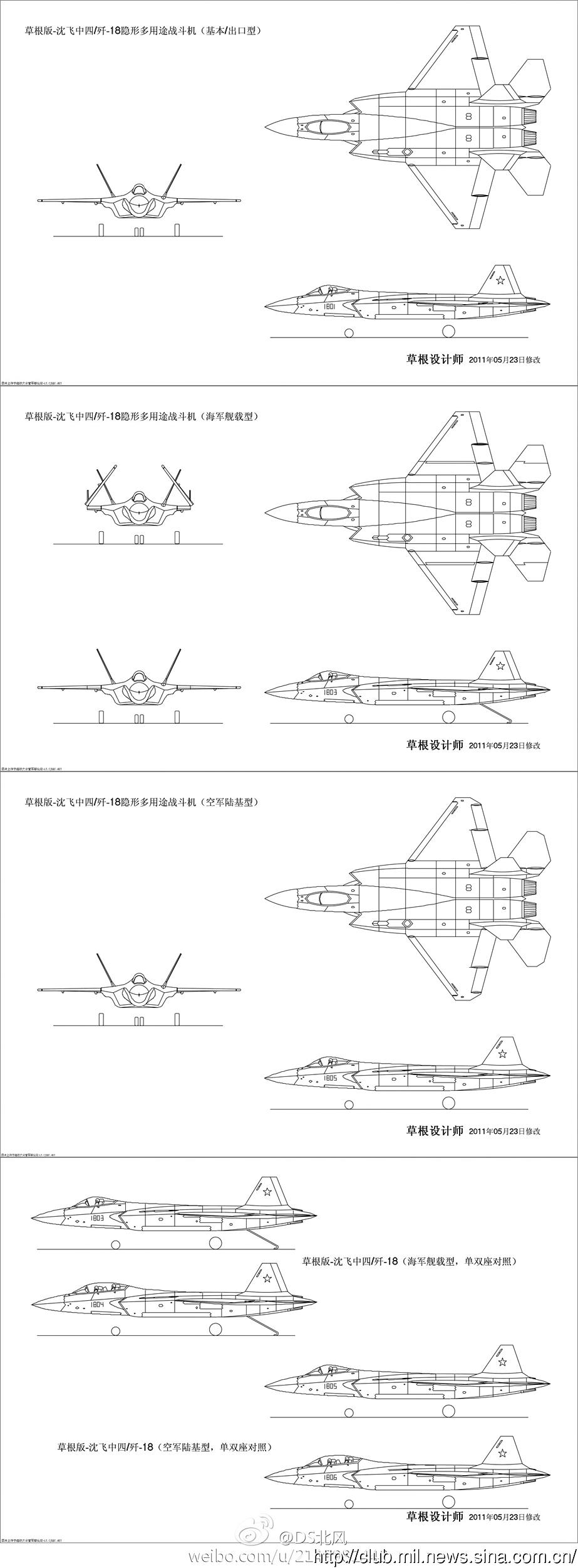 F-60 Цзянь-31. Китайский истребитель-невидимка