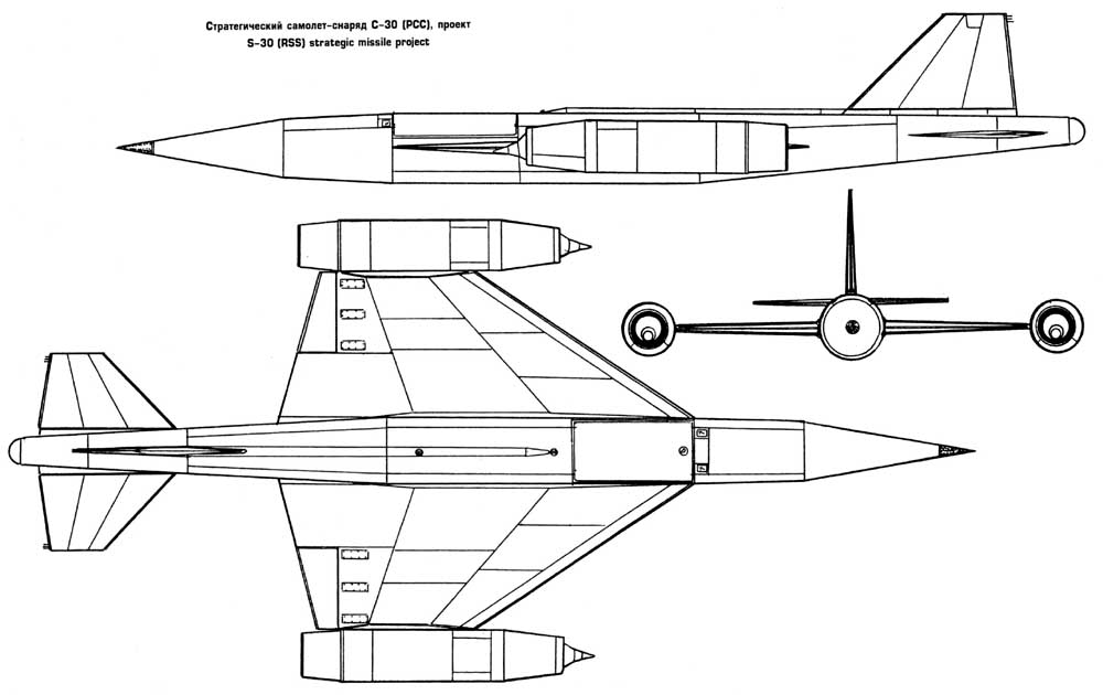 С-30 (РСС) межконтинентальный самолет-снаряд