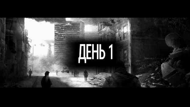 This war of mine (Эта война - моя). Игра PC