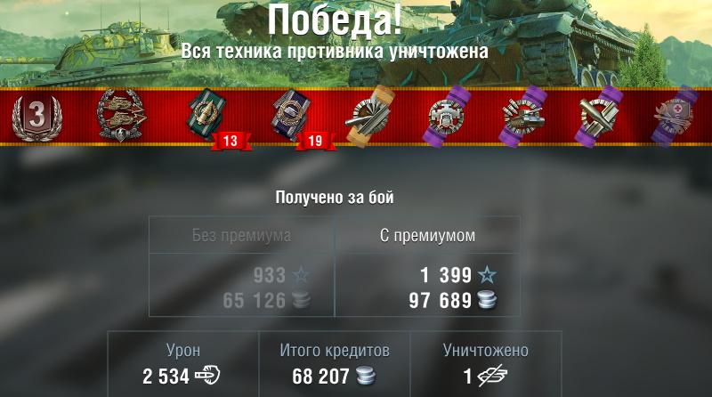 Сколько фармит Т-54 первый образец