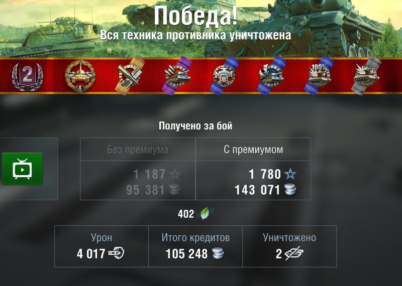 M4A1 Revalorise WoT BLITZ - танк Револьвер